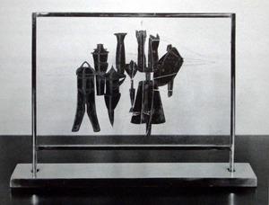 図23-1 「9箇の雄の鋳型」