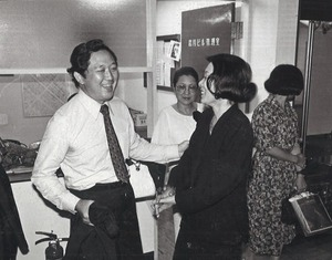 1980年9月1日Gせいほう宮脇愛子展堤清二600