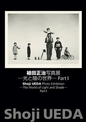 ueda_cover