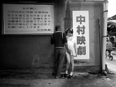 大竹昭子のエッセイ「迷走写真館〜一枚の写真に目を凝らす」第92回