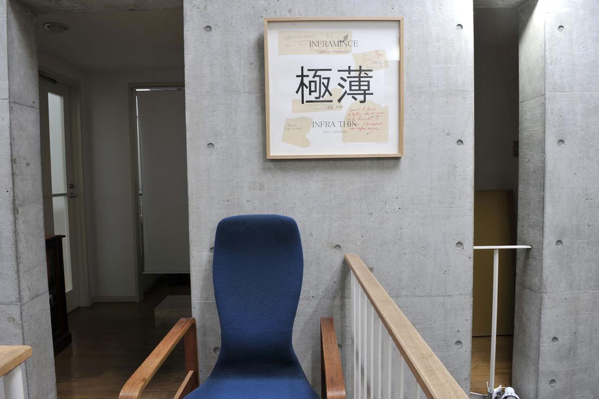 201801_磯崎倉俣展_10