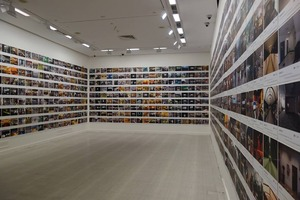 浜田SAM展示201601