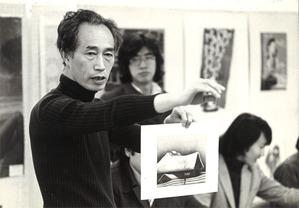1976年12月5日_第8回東京オークション_東邦生命21F_01
