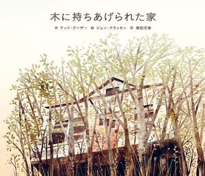 01HOUSE_cover