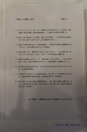 藤本貴子のエッセイ「建築圏外通信」第16回
