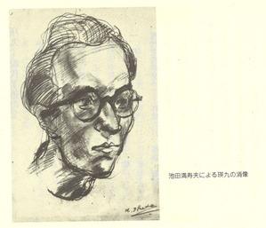 鈴木素直「瑛九・鈔」39頁