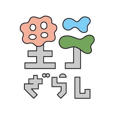 佐藤研吾のエッセイ「大地について—インドから建築を考える—」第35回