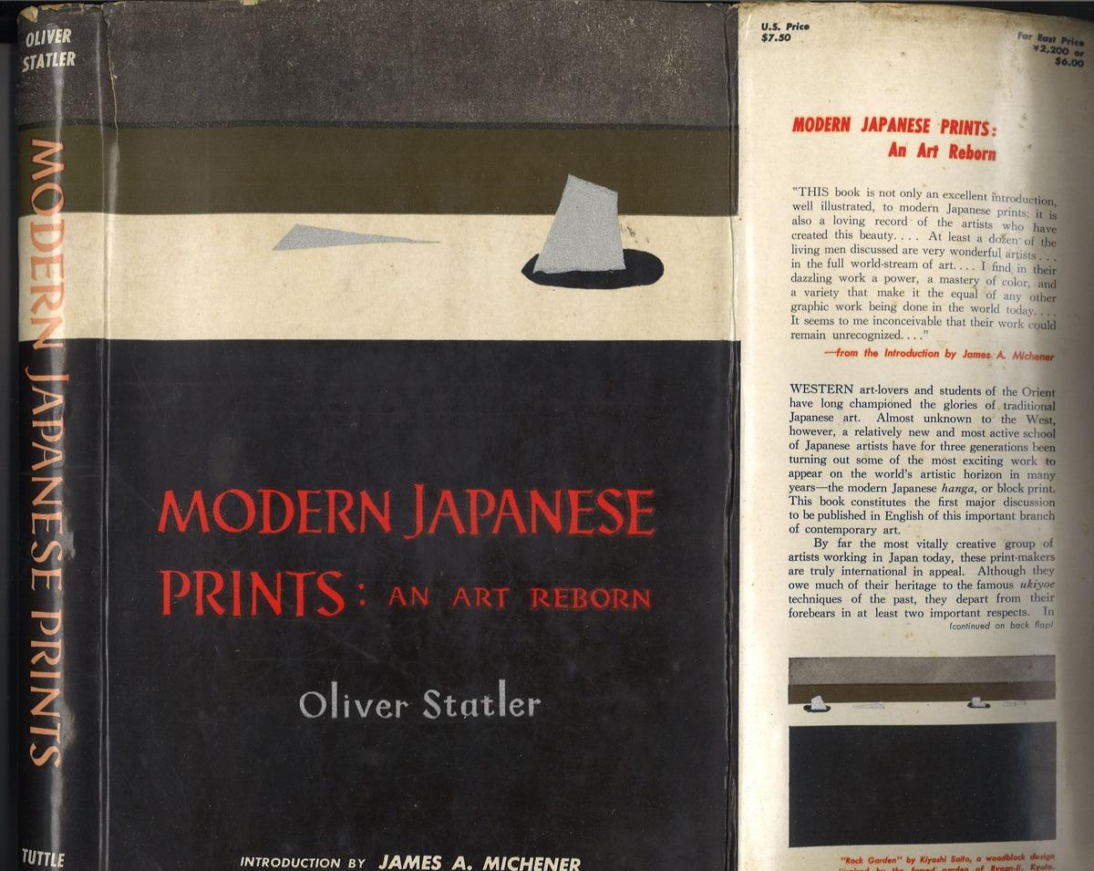 オリヴァー・スタットラーと内間安瑆〜名著『Modern Japanese Prints: An Art Reborn』