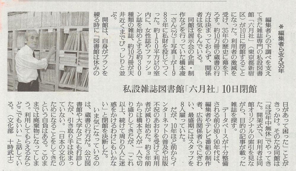 読売_00001