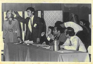 1974年3月31日_高輪プリンスホテル第一回オークション_2_5