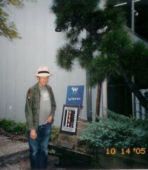 2005年10月メカス