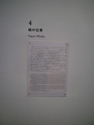 CIMG7843