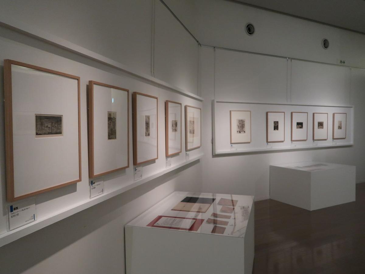 展示室  (3)