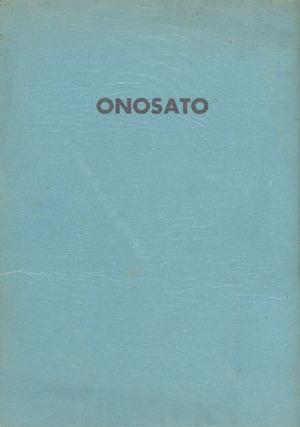 オノサト・トシノブの文献