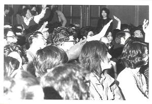 1974年3月31日_高輪プリンスホテル第一回オークション_1_51