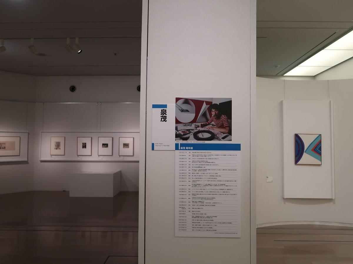 展示室  (7)
