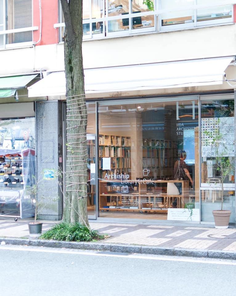 横浜市吉田町のアーキシップライブラリーカフェが10年目に