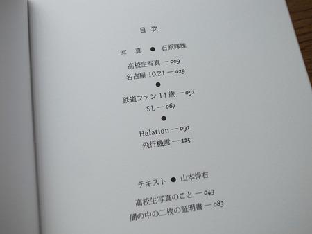 manray28-3