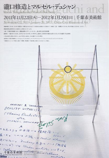 マルセル・デュシャンの画像 p1_29