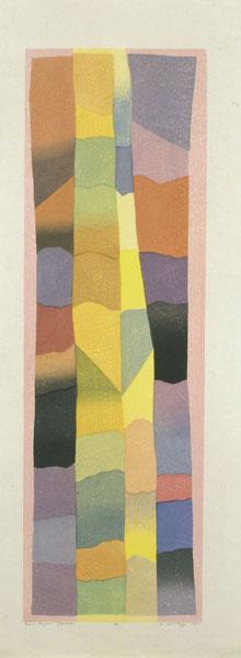 1980 Forest Byobu(Bamboo) のコピー