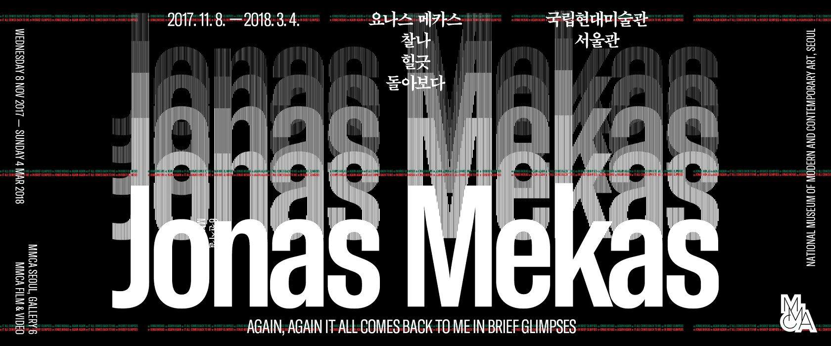20180226_mekas_title