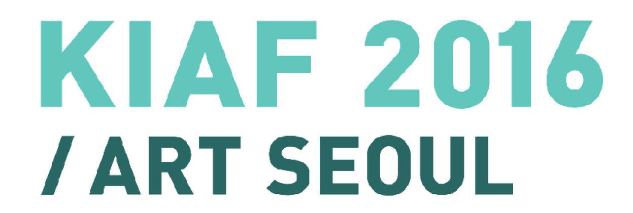 KIAF16_logo