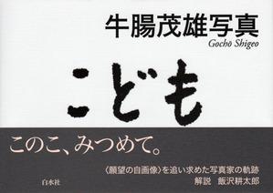 20130924_book