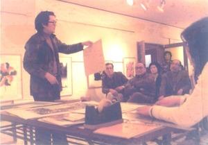 1974和歌山県紀南画廊オークション
