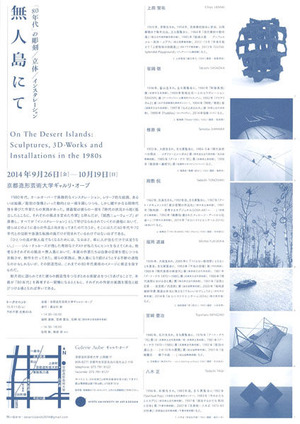 20141010_02