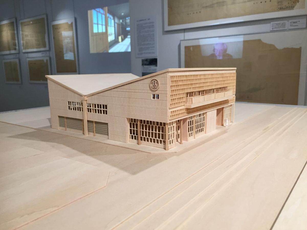 王聖美〜気の向くままに展覧会逍遥第17回「建築家・坂倉準三と高島屋の戦後復興」展を訪れて