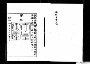 小松崎拓男のエッセイ「松本竣介研究ノート」第23回