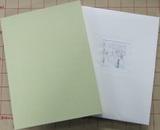 風間完パリ時代2巻-表紙