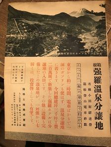 小国貴司のエッセイ「かけだし本屋・駒込日記」第44回