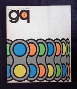 図18-5 GQ第5号