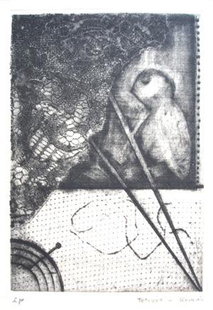 �-5 1948 孤独な鳥