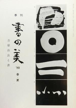 CIMG8995 のコピー
