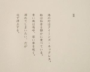 III 詩