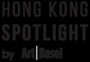 スタッフSの海外ネットサーフィン No.88「Hong Kong Spotlight by Art Basel」