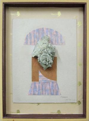 難波田龍起「絵画への道(4)」(再録)