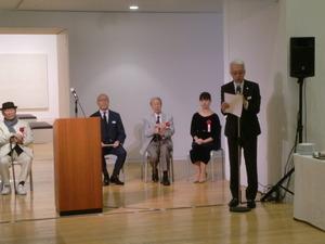 東京オペラシィティー「異国で描く 内間安瑆」