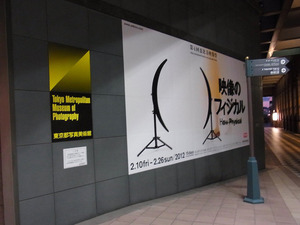20120214_1