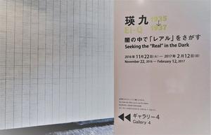 東京国立近代美術館_01