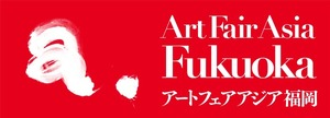AFAF_logo_TypeB_RED_RGB