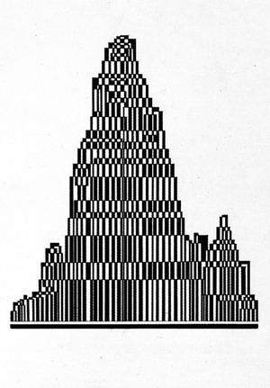 摩天楼の宮殿