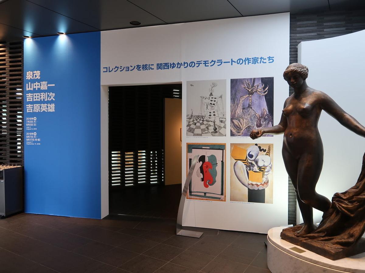 展示室  (1)