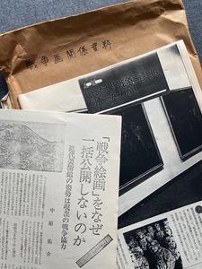 小松崎拓男のエッセイ「松本竣介研究ノート」第24回