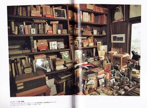 4 瀧口修造の書斎(美術手帖1981年8月号より)
