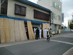 上田刀屋外観20141027