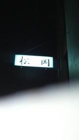741e957c.jpg