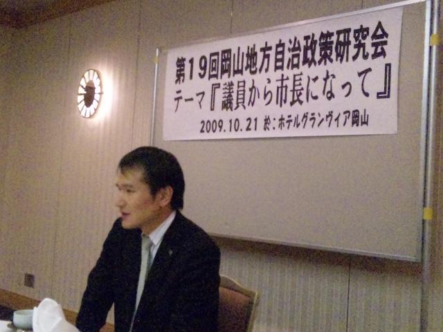 倉敷市議会議員 ときお博幸・活...